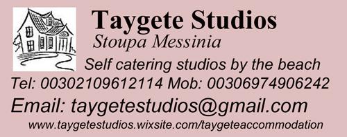 Taygete Studios